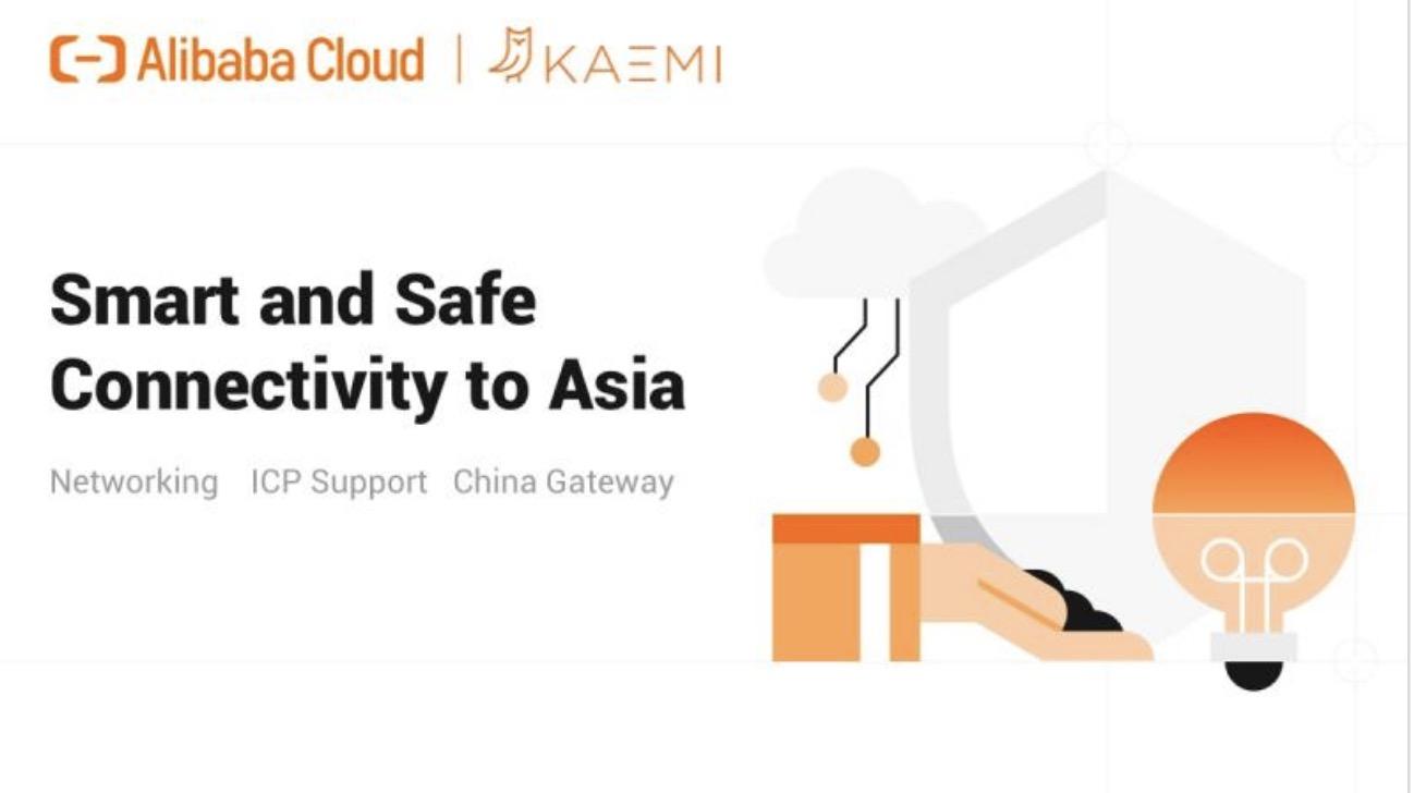 Webinar: AlibabaCloud & KAEMI -